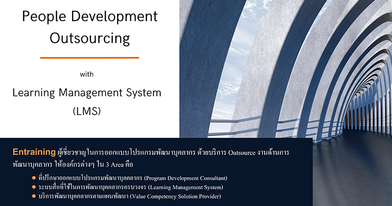 People Development Outsourcing with Learning Management System