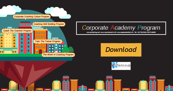 Corporate Academy Program